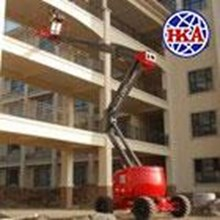 Articulating Boom Lift dan Telescopic Boom Lift Mantall Murah