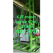 Mesin Bor Tanah 60 Meter