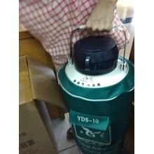 Tabung Nitrogen YDS 10