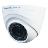 PANASONIC CCTV CV-CFN103L