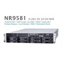 NVR VIVOTEK NR9581