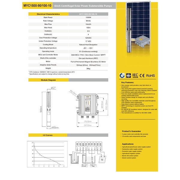 submersible pump dc with solar cell