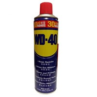 Wd-40 Multi-Use Product 1