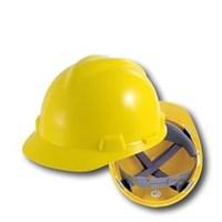 Helm Safety Proyek MSA V-Gard Protective Cap Lokal