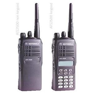 sell ht motorola ats 2500 trunked system rh en gandatelecom web indotrading com Motorola Talkabout Alcatel Phones Manual