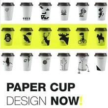 Jasa Sablon paper cup murah dan cepat ( MIN ORDER PRINTING HANYA 1000PCS )