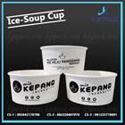 Cetak Kemasan Soup cup 24 oz - 1 Warna  1