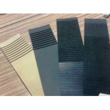 The Material Of The RUBBER SHEET
