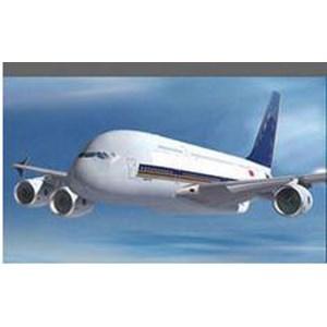 Jasa Pengiriman Udara  By PT  Haskersam Pratama (Hkm) Cargo