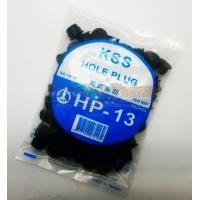 Kss Hole Plug Hp-13 Hitam Cable Marker  1