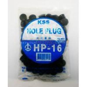 Kss Hole Plug Hp-16 Hitam Cable Marker