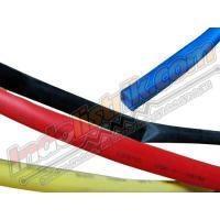 Shrink-Well Heatshrink Cable Low Voltage size 5 (Lebar  Pipih 9mm) Selongsong Kabel 1