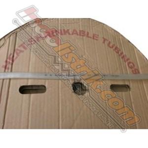 Shrink-Well Heatshrink Cable Low Voltage size 10  Transparant (Lebar Pipih 17mm) Selongsong Kabel