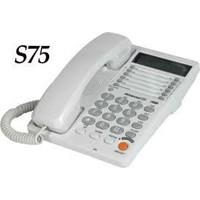 Telepon Sahitel - S75 1
