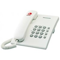 Telepon Nirkabel Panasonic KX - TS 505 MX 1