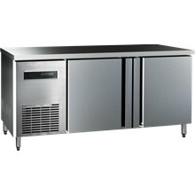 Under Counter Freezer 150 Masema Perlengkapan Restoran Dan Kafe
