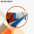Mesin Press Filter Press 1