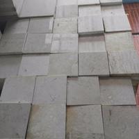 Jual Marmer Ujung Pandang MIX Ukuran 20x40-30x30-30x60-40x40-40x60 Cm-Cuci Gudang 2