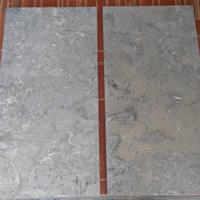 Jual Marmer Bandung Abu MIX 15x15-20x20-20x30-20x40-30x40 Cm Marmer Grey Bandung-Cuci Gudang 2