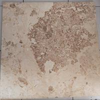 Marmer Tulung Agung Cream Uk 60x60 Cm Marmer Cream Tulung Agung Marmer Lokal Murah 5