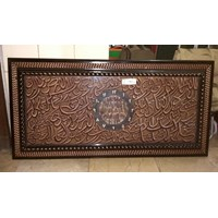 Kaligrafi Al-Quran Jam