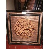 Kaligrafi Al-Quran 2pcs