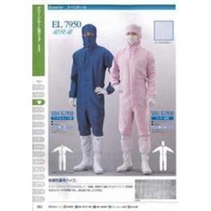 Seragam Industri dan Keselamatan Kerja/Cleanroom Jumpsuit / Baju Antistatic