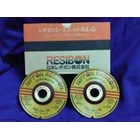 Batu Gerinda Nippon Resibon/Gerinda Tangan 1