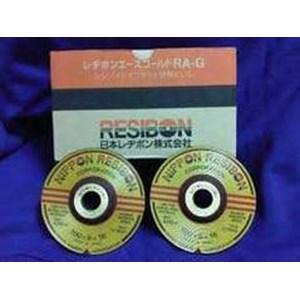 Batu Gerinda Nippon Resibon/Gerinda Tangan