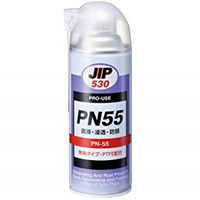 PN55/Rust Protective