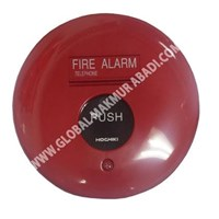 HOCHIKI PPE-1 MANUAL CALL POINT PUSH BUTTON 1