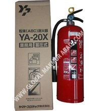 YAMATO DRY CHEMICAL POWDER ABC FIRE EXTINGUISHER