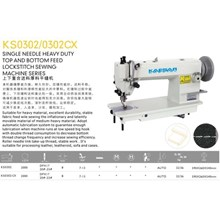 Sewing machine Kaesar KS0302-0302CX