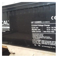 Baterai UPS ICAL-LIP12200G (12V 200Ah Deep Cycle Gel Battery)