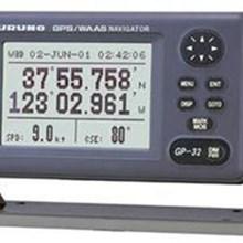 Furuno GP32 GPS