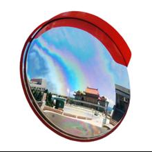 Convex Mirror Outdoor 60 Cm
