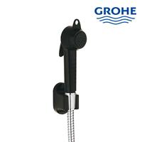 Shower spray Grohe 27802IK0 berkualitas dan terbaru  1