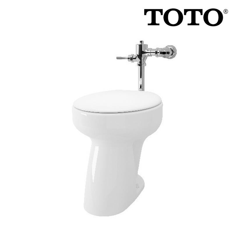 Sell TOTO Toilet latest C51 and quality from Indonesia by Home Sweet ...