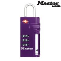Beli Master Lock Gembok Kode tipe 4693EURDBLU 4
