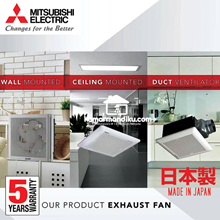 Mitsubishi Ceiling Exhaust Fan EX25SC5T  10 inch Asli Japan