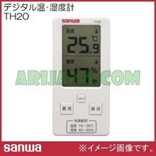 Sanwa TH20 Thermo & Hygro Meter