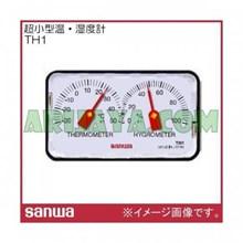 Sanwa TH1 Thermo & Hygro Meter