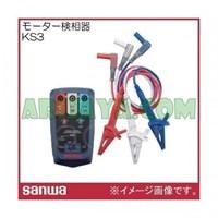Sanwa KS3 Phase Detector