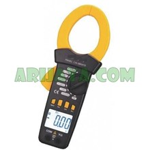 Aditeg AC-2000 Digital AC Clamp Meter