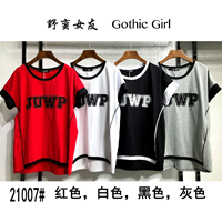 baju atasan wanita gothic