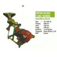 Mesin Giling Cabe atau  Bumbu