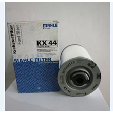 Fuel Filter Mahle KX-44