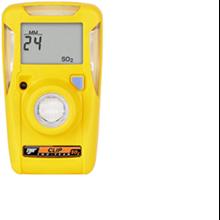Alat Pertahanan Diri Single Gas Detector SO2