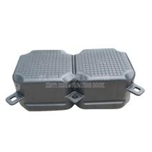 Kubus Apung Hdpe Plastik Double Black - Modular Float System - Floating Dock - Ponton Plastik Apung - Cube Float