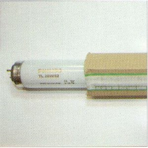 Lampu Blue Light 52 Untuk Rumah Sakit